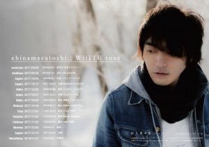三宅伸治 ソロツアー LIVE @ BEGGAR'S HARLEM  | 札幌市 | 北海道 | 日本