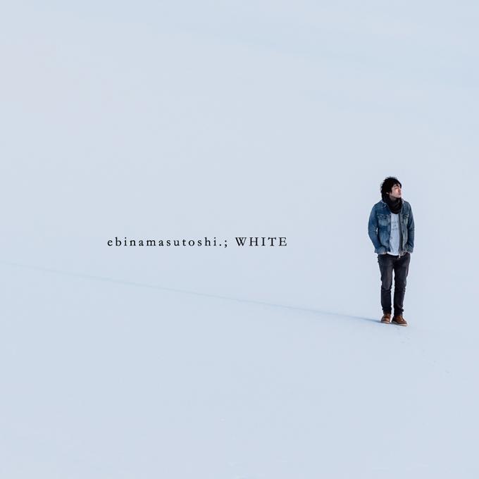 WHITE | 蛯名摩守俊